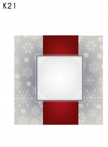 karácsonyi képeslap, karácsonyi grafika, karácsonyi üdvözlőlap