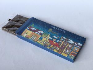 reklámcsoki, reklámédesség, egyedi csoki, mini csoki, reklámédesség, logós csoki,